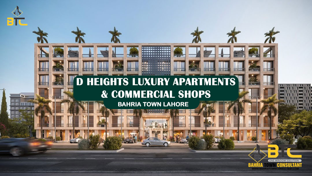 D Heights Bahria Town Lahore