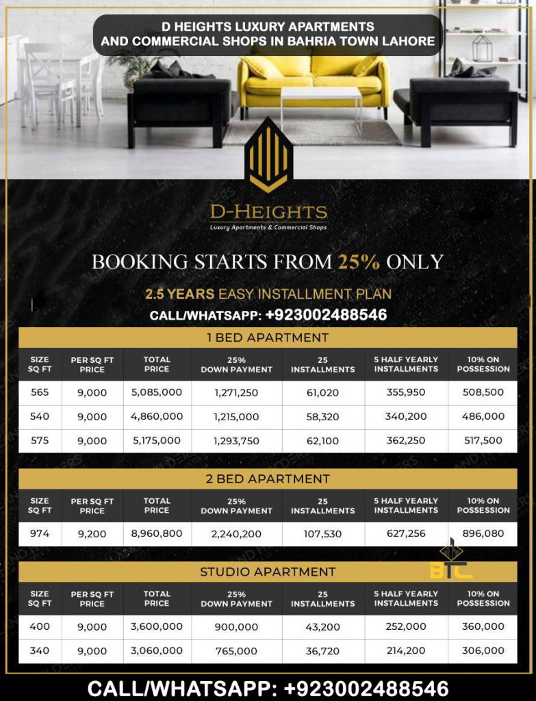 D Heights Payment Plan Bahria Town Lahore