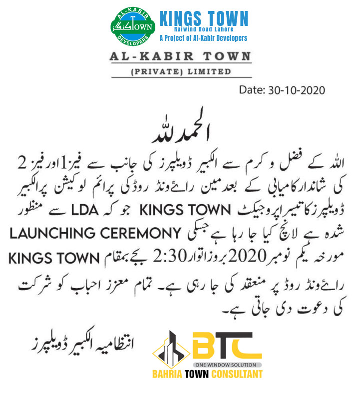 Launching Ceremony - Kings Town Raiwind Road Lahore