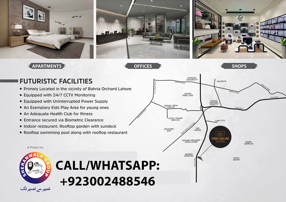 Times Square Mall and Residencia Lahore Location